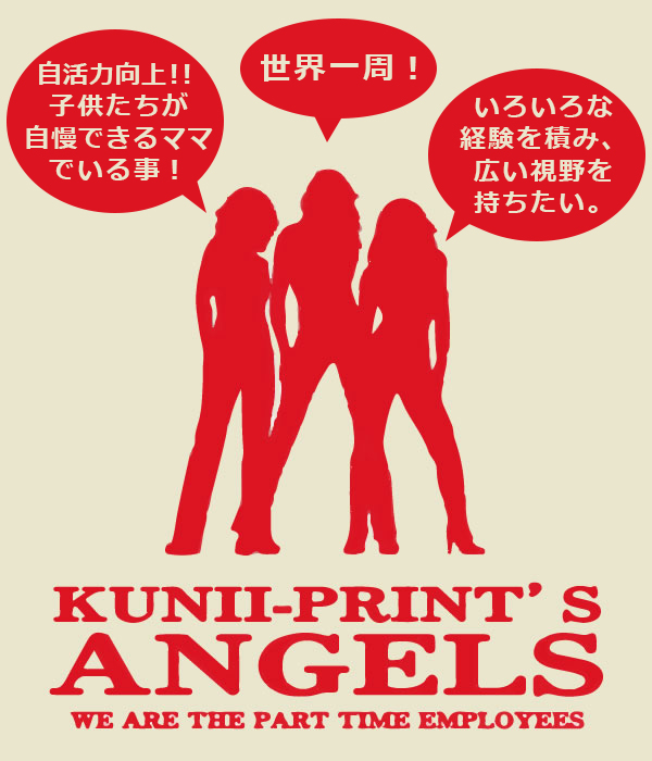 KUNII-PRINTS ANGELS